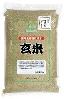 国内産有機玄米(ササニシキ)