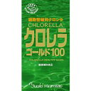 【ユウキ製薬】クロレラゴールド100 (約1,550粒)【RCP】 その1