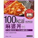メディシェルパで買える「100kcalマイサイズ 麻婆丼120g【RCP】」の画像です。価格は127円になります。