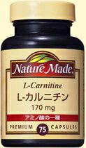 ネイチャーメイドL-カルニチン75粒/25日分