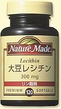 ネイチャーメイド大豆レシチン120粒/30日分