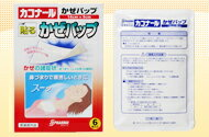 カコナールかぜハップ6枚入【医薬部外品】【RCP】