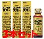 ユンケル黄帝液3本セット(2本+サンプル1本)【第2類医薬品】10P24Jan13