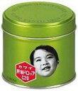 カワイ肝油ドロップC20 200錠 【第2類医薬品】【RCP】