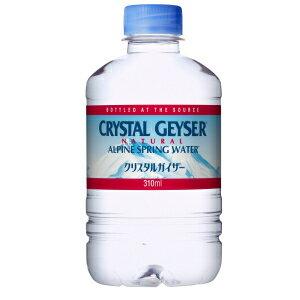 クリスタルガイザー310mlペットボトル【※お1人様1ケース(24本)限りでお願いいたします。それ以上お買い上げの場合はキャンセル扱いとさせていただきます。】1ケース(24本)購入希望の際は個数を24とご入力ください!【RCP】