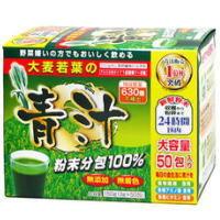ユーワ 大麦若葉の青汁 3g×50包【RCP】10P31Aug14
