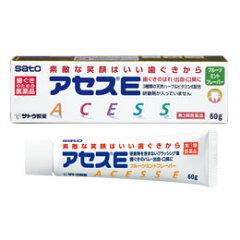 歯肉炎・歯槽膿漏の方に!アセスE60g【第3類医薬品】【RCP】05P19Jun15