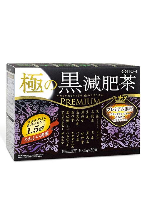 茶葉・ティーバッグ, 中国茶  10.4g30RCP