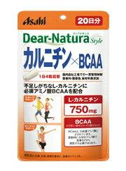 【訳あり特価!賞味期限2016年9月】【高品質国内生産!】Dear-Natura Style …