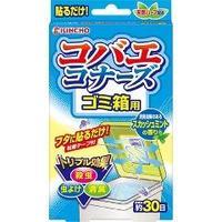 金鳥 コバエコナーズ ゴミ箱用 スカッシュミントの香り30日用 【RCP】
