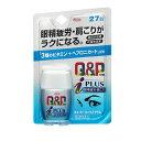 キューピーコーワiプラス 27錠【第3類医薬品】 【RCP】