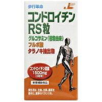 歩行革命コンドロイチンRS粒270粒【RCP】