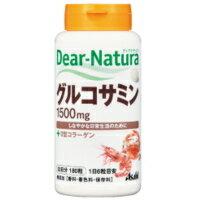 【訳あり特価!賞味期限2016年10月】Dear-NaturaグルコサミンwithII型コラーゲン180粒入り(30日分)ディアナチュラポイントケア【RCP】