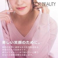 出雲ノ高濃度水素水Beauty(ビューティー)60本入(200ml×60本)