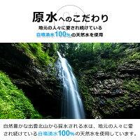 出雲ノ高濃度水素水MOVE(ムーブ)30本入(500ml×30本)