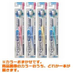 歯ブラシ, 360度歯ブラシ 2EX 1 () RCP