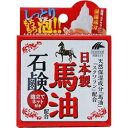 【4/15(木)P2→P5倍】【ユニマットリケン】馬油石鹸 100g ※お取り寄せ商品【RCP】