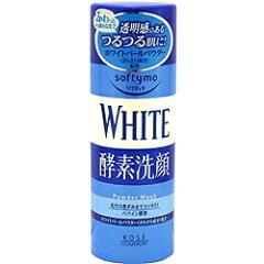 【毎日ポイント2倍@大特価】【コーセーコスメポート】ソフティモ 酵素洗顔パウダー(ホワイト...