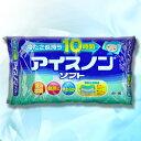 【白元】アイスノン ソフト 1kg【RCP】【after20130308】