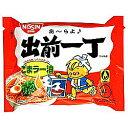 【日清食品】出前一丁 袋 ×30個セット☆食料品 ※お取り寄せ商品