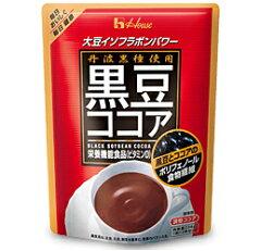 【ハウス食品】黒豆ココア パウダー 234g×4個セット☆食料品 ※お取り寄せ商品【RCP】【after2...