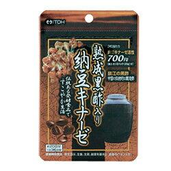 【井藤漢方製薬】熟成黒酢入り納豆キナーゼ 60球※お取り寄せ商品【RCP】【10P03Dec16】