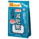 【山本漢方】お徳用減肥茶 8g*36包×2個セット※お取り寄せ商品【RCP】