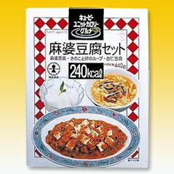 ◆メーカー◆ 【キューピー】 ◆特長◆ キユーピーユニットカロリーグルメおかずセットは厚生労働省が許可した特別用途食品で、糖尿病の方のための組合わせ食品です。 おいしさにこだわり、低カロリーながら、ご満足いただけるように、1セット400g以上のボリュームにしました。 ・麻婆豆腐・・・豆板醤と甜麺醤をふんだんに使い山椒をきかせた麻婆豆腐です。 ・きのことたまごのスープ・・・きくらげとしいたけが入ったとろみのある中華スープです。ごま油の風味をきかせました。 ・杏仁豆腐・・・生クリームが入った、なめらかで口当たりのよい杏仁豆腐です。 ※240カロリー 【キューピー】 ユニットカロリーグルメ  麻婆豆腐セット 440g ×3個セット ☆食料品 ※お取り寄せ商品  価格 2,328円 (税込 2,444 円) 送料別