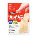 【第3類医薬品】【定形外郵便☆送...