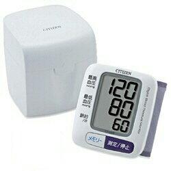 【シチズン】手首式血圧計 CH650F ☆家電 ※お取り寄せ商品【RCP】【10P03Dec16】