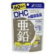 【DHC】亜鉛 60日分 (60粒) ※お取り寄せ商品【KM】【RCP】【10P03Dec16】