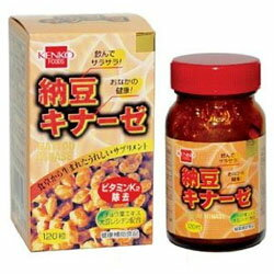 【健康フーズ】納豆キナーゼ粒 120粒 ※お取り寄せ商品【RCP】【10P03Dec16】