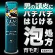 なんと!あのユニリーバの新ブランド【Clear】クリアフォーメン 薬用スカルプ&ヘアスパークトニック 130g(男性用)が日本上陸!◆お取り寄せ商品【RCP】【10P03Dec16】