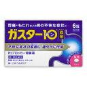【第1類医薬品】【第一三共ヘルスケア】ガスター10(胃腸薬)...