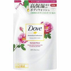 なんと!あの【ユニリーバ】Dove(ダヴ) ボディウォッシュ ボタニカルセレクション ダマスクローズ つめかえ用 360g が「この価格!?」しかも毎日ポイント2倍!※お取り寄せ商品 【RCP】