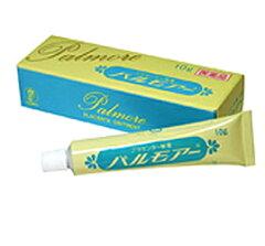【三宝製薬】パルモアープラセンター軟膏 20g ※お取り寄せ商品【第2類医薬品】