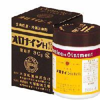 【大塚製薬】オロナインH軟膏 30g【第2類医薬品】
