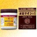 【大塚製薬】オロナインH軟膏 100g【第2類医薬品】