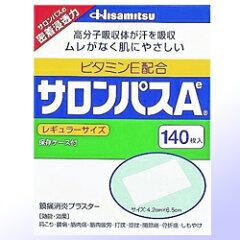 【久光製薬】サロンパスAe 140枚【第3類医薬品】