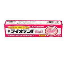 【ライオン】新ライオデントピンク 40g