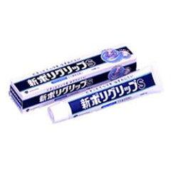 【毎日ポイント5倍@大特価】【アース製薬】新ポリグリップS 75g