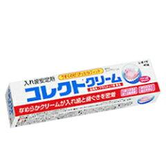 【!】送料半額 3/24(木)まで【シオノギ製薬】コレクトクリーム 45g
