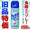 【アース製薬】サラテクトクール200ml※お取り寄せ商品【RCP】