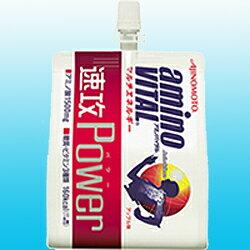 【味の素】アミノバイタルゼリードリンク マルチエネルギー×12個セット☆食料品
