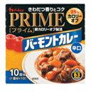 【ハウス食品】プライムバーモントカレー(辛口)185g ×6個