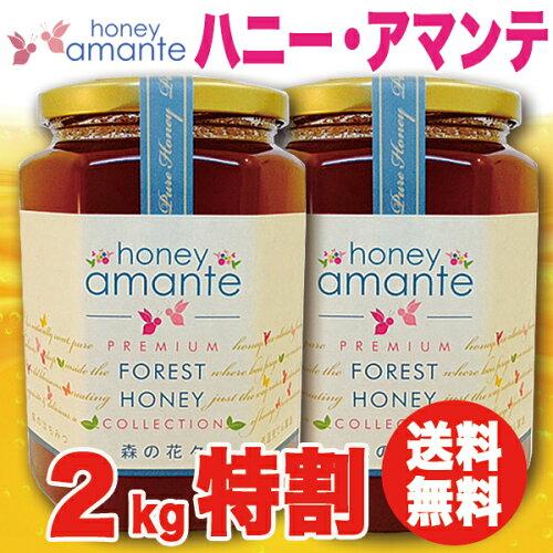 新入荷祭クーポンで2017収穫!貴重な天然森の蜂蜜★ハニー・アマンテ(1,000...