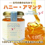 ハニー・アマンテ はちみつ オーストラリア ビタミン ミネラル ハチミツ