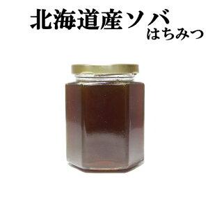 国産はちみつ北海道産ソバはちみつ130g
