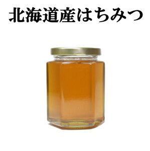国産はちみつ北海道産はちみつ(百花蜜)130g