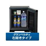 【ポイント3倍・送料無料】小型電子冷蔵庫RD-25F-W(右開き)